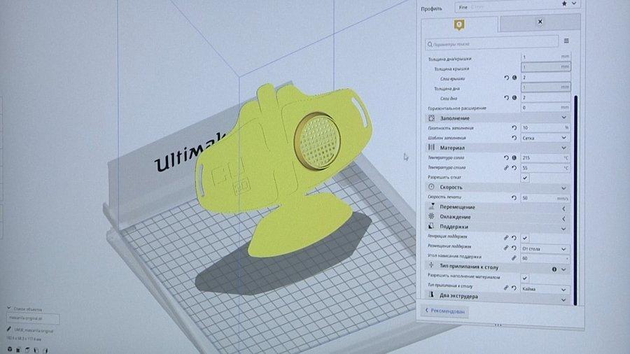 В Одесі на 3D-принтері надрукували апарат штучної вентиляції легень