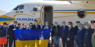 Українських лікарів в Італії привітали піснями Руслани (відео)