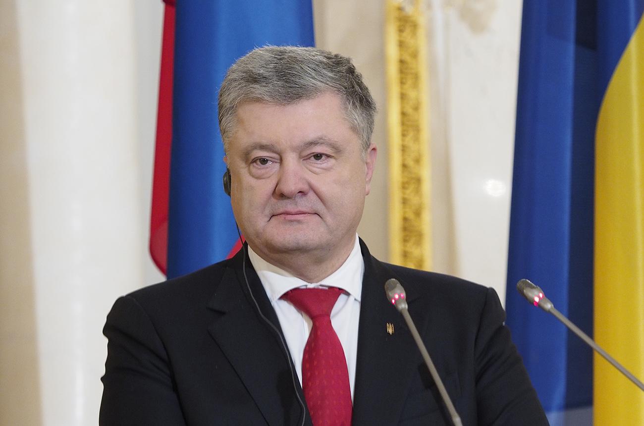 Петр Порошенко: фото, биография, досье