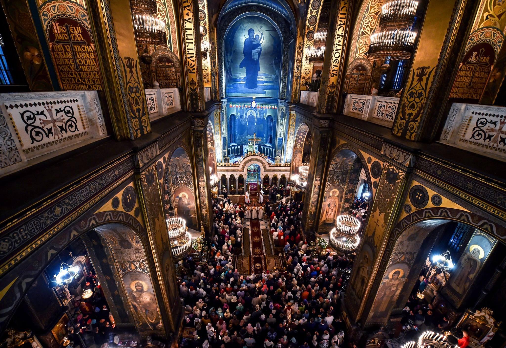 Великдень-2017 у Києві: розклад богослужінь, святкові виставки та ...