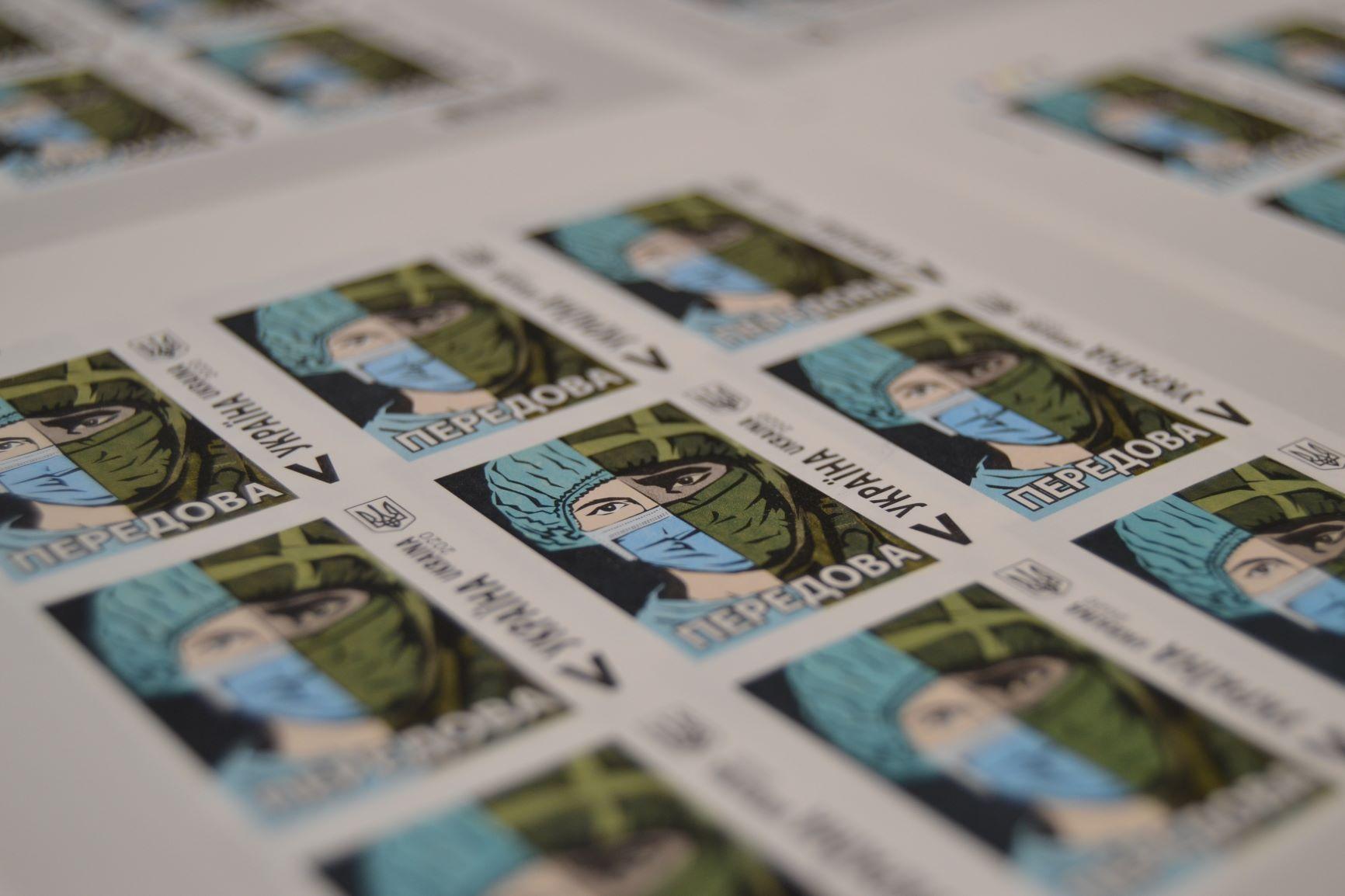 Укрпошта представила одну з перших у світі марок, присвячених ...