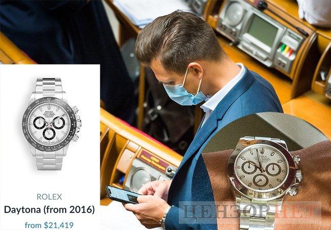 Слуга народу Скічко прийшов у Раду в Rolex за $21,5 тис 01