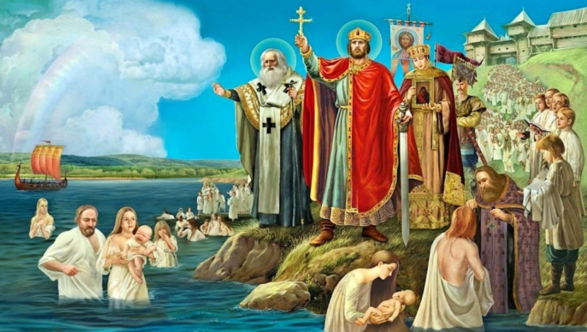 """Результат пошуку зображень за запитом """"хрещення україни"""""""