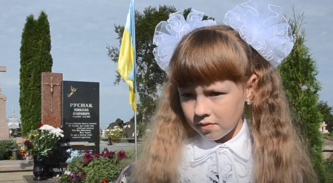 Коли Микола Руснак загинув, його доньці було лише 9 місяців.