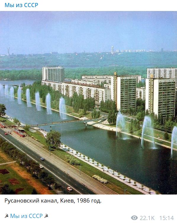 Раритетне фото Русанівського каналу.