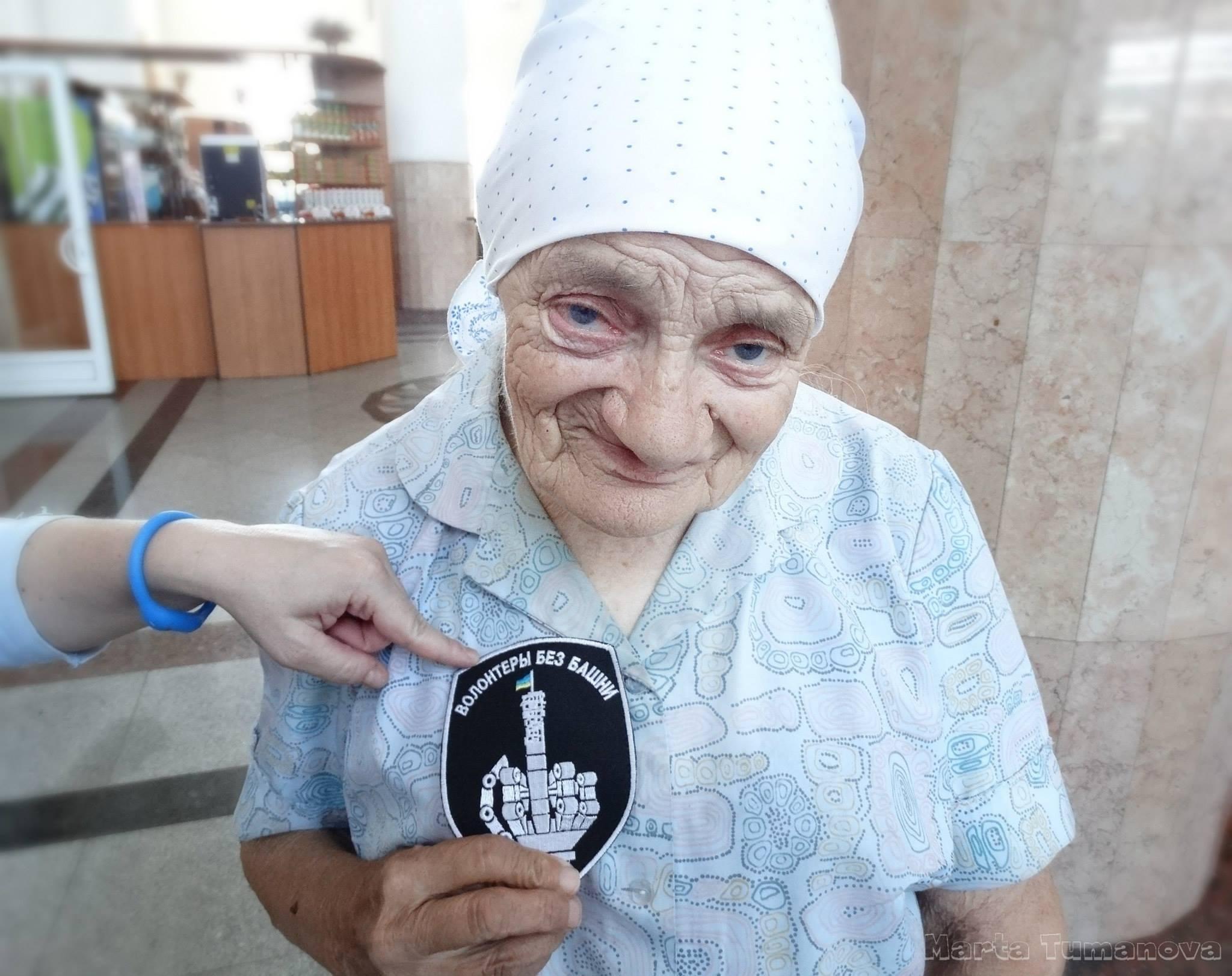 Пішла з життя найстаріша в Україні волонтерка – Людмила Савченко | Рубрика