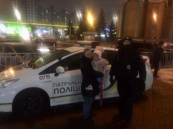Декілька міст об'єдналися, щоб допомогти українській родині