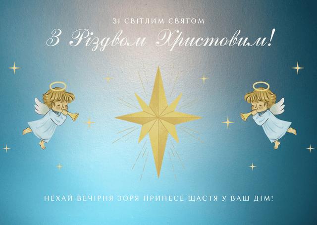 Привітання з католицьким Різдвом 2020 у прозі: побажання своїми словами на 25 грудня - фото 440438