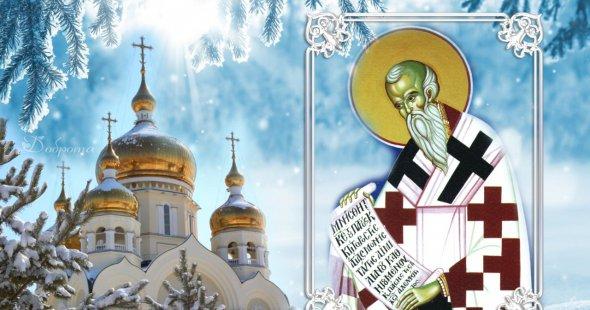 21 січня відзначають Омеляна Зимового