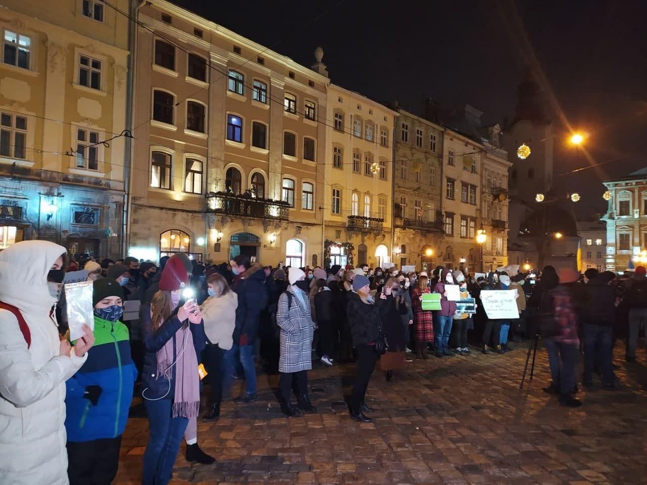 Акція у Львові.