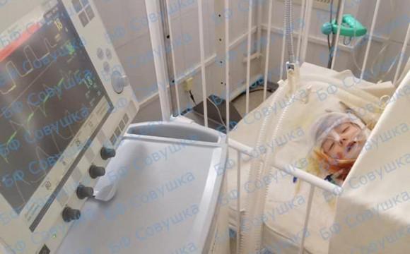 60% опіків тіла і важкий стан: на Дніпропетровщині дівчинка стрибнула у ванну з окропом
