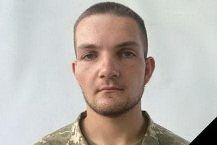 «Тобі тільки виповнилося 18 років, навіть військового квитка не мав...» - під Водяним від міни загинув Андрій «Мамай»