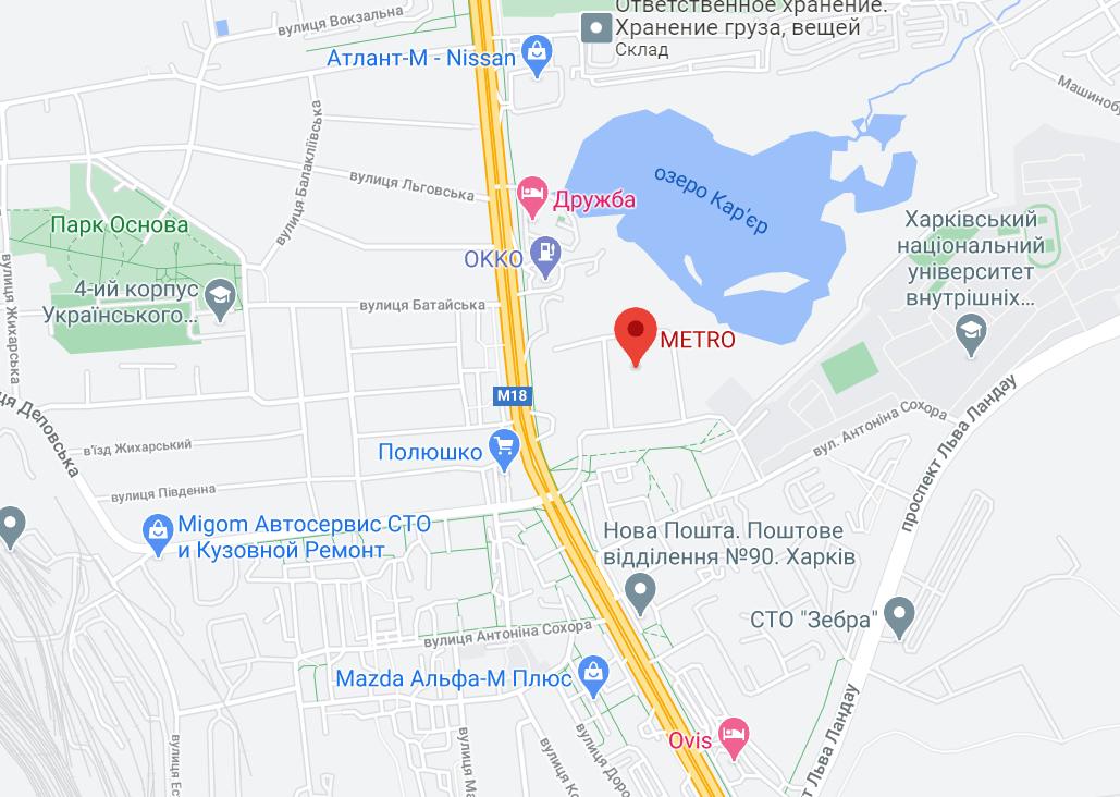 """Аварія сталася на Гагаріна в районі """"Метро""""."""