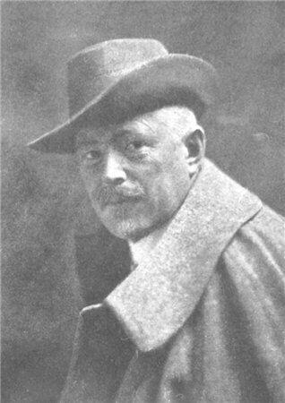 Фотопортрет Городецького.