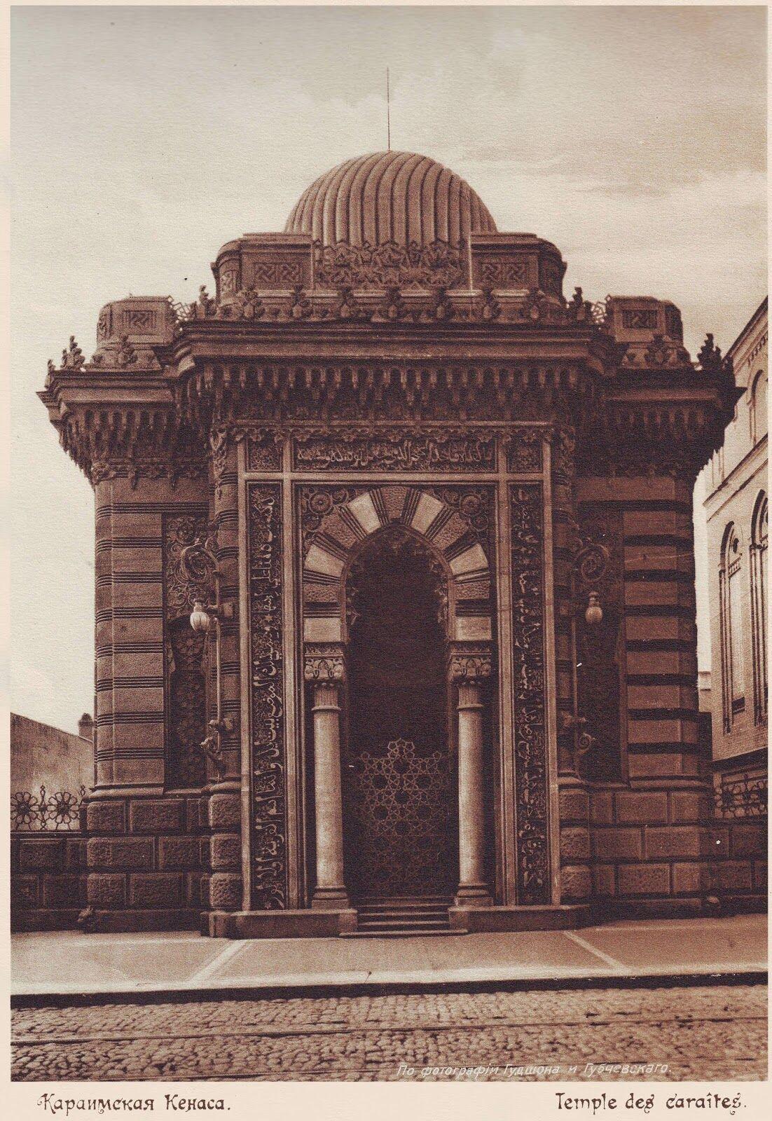Будівля кенаси втратила купол і багато деталей інтер'єру.