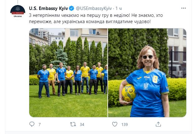 Посольство США підтримало Україну