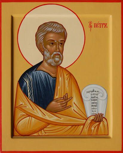 Апостол Петро походив з простої сім'ї рибалок