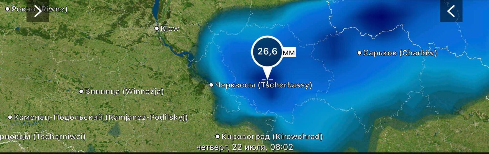 В Україні можливі підтоплення.