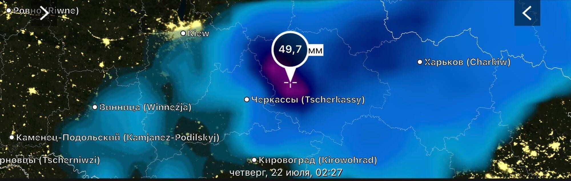 Менш інтенсивні дощі будуть на півдні країни.