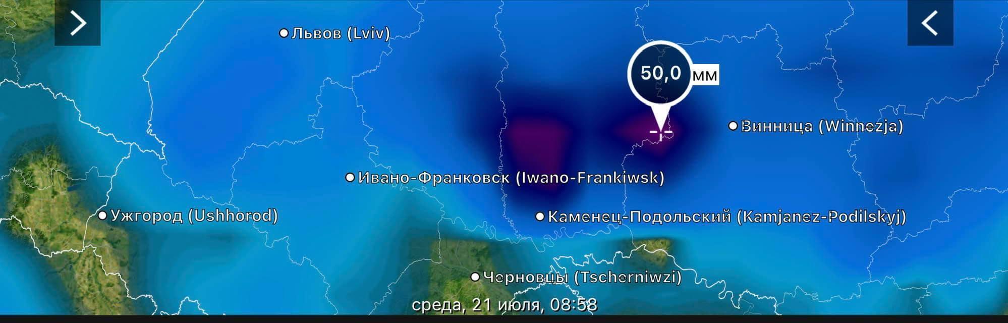 Українцям варто готуватись до підтоплень.