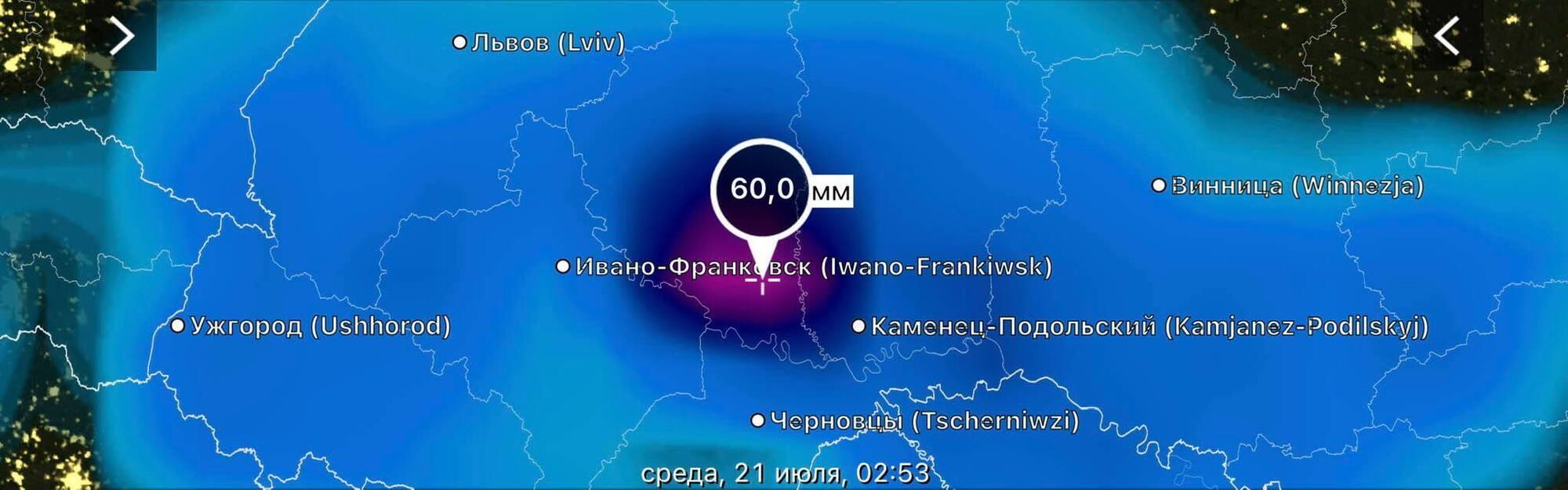 Україну накриє атмосферний фронт.