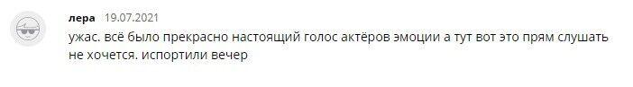 Українці обурилися