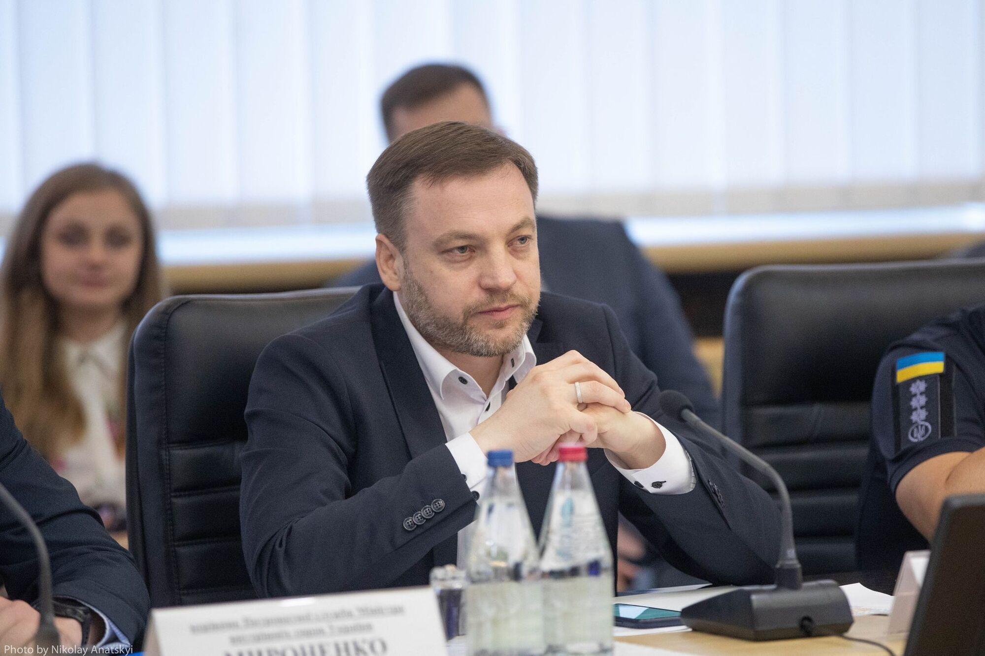 Денис Монастирський під час зустрічі з урядовцями та представниками місцевого самоврядування