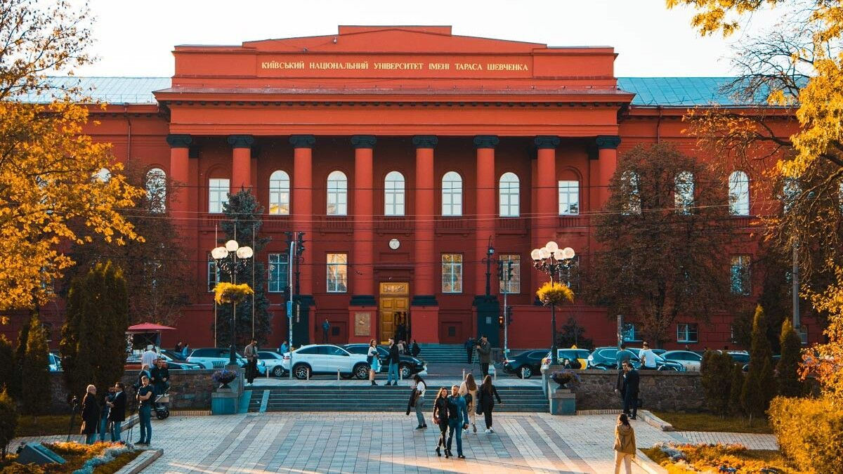 Університет ім. Т.Шевченка в рейтингу на позиції 301-500.