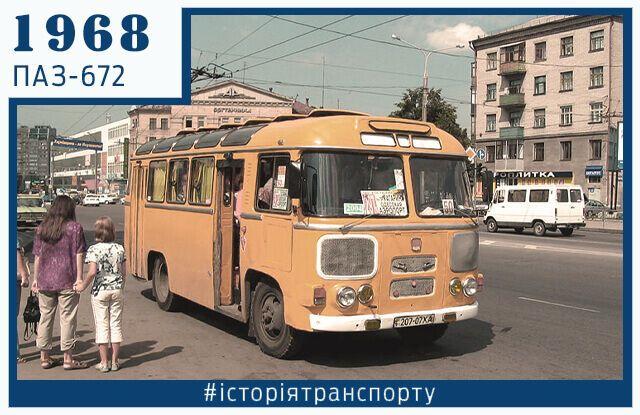 Перші автобуси запустили в 1925 році: розповідаємо, як змінився громадський транспорт Києва. Фото