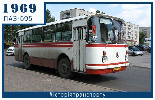 ЛАЗи були основними машинами київського автобусного парку в 60-70-х роках.